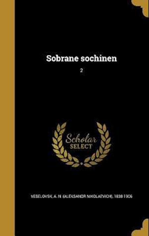 Bog, hardback Sobrane Sochinen; 2