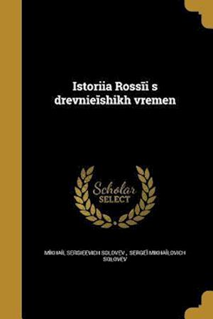 Bog, paperback Istorii a Ross I S Drevni E Shikh Vremen