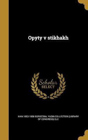 Bog, hardback Opyty V Stikhakh af Ivan 1803-1858 Borozdna