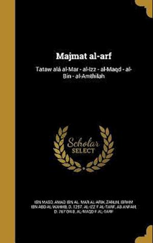 Bog, hardback Majmat Al-Arf
