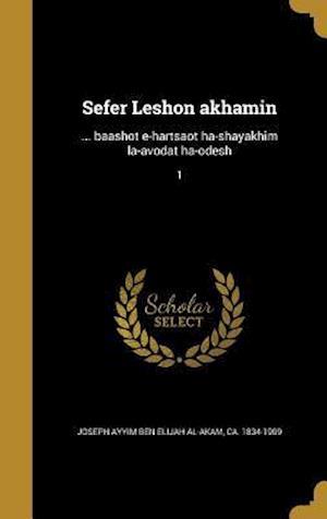 Bog, hardback Sefer Leshon Akhamin