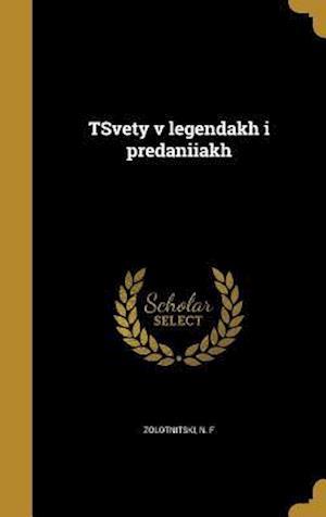 Bog, hardback Tsvety V Legendakh I Predaniiakh