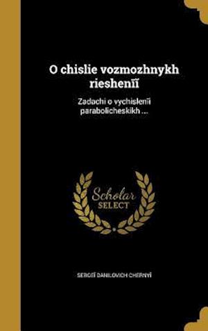 Bog, hardback O Chislie Vozmozhnykh Rieshen