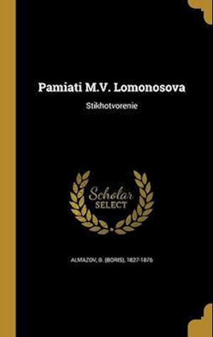 Bog, hardback Pamiati M.V. Lomonosova