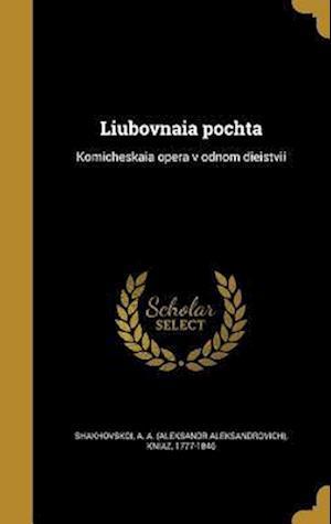 Bog, hardback Liubovnaia Pochta