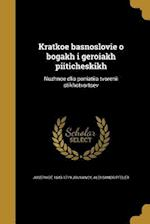 Kratkoe Basnoslovi E O Bogakh I Geroi a Kh Pi Iticheskikh af Aleksandr Pfeler, Joseph De 1643-1719 Jouvancy