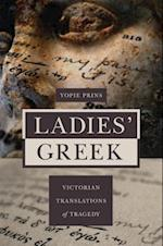 Ladies' Greek