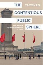Contentious Public Sphere (Princeton Studies in Contemporary China)