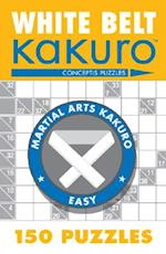 White Belt Kakuro (Martial Arts Kakuro)