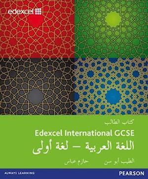 Edexcel International GCSE Arabic 1st Language Student Book