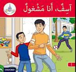 The Arabic Club Readers: Red Band: Sorry, I'm busy (The Arabic Club Readers)
