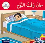 The Arabic Club Readers: Red Band: It's Time to Sleep (The Arabic Club Readers)