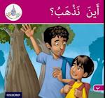 The Arabic Club Readers: Pink Band B: Where are we going? (The Arabic Club Readers)