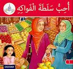 The Arabic Club Readers: Red Band A: I Like Fruit Salad (The Arabic Club Readers)