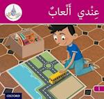 The Arabic Club Readers: Pink A Band: I have toys (The Arabic Club Readers)