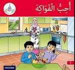 The Arabic Club Readers: Red Band A: I Like Fruit (The Arabic Club Readers)