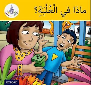The Arabic Club Readers: Yellow Band: What's in the Box?