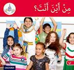 The Arabic Club Readers: Red Band B: Where are you from? (The Arabic Club Readers)