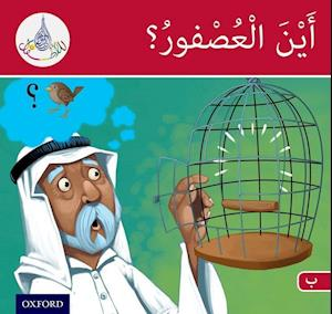 The Arabic Club Readers: Red Band B: Where's the Sparrow?