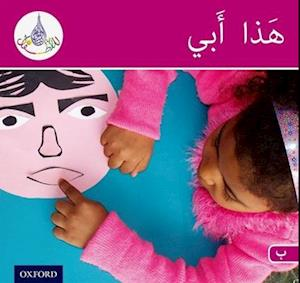 Arabic Club Red Readers level book 12