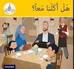 The Arabic Club Readers: Yellow Band:: Did We Eat Together? (Pack of 6) (The Arabic Club Readers)