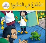 The Arabic Club Readers: Yellow Band:: There's A Frog In The Kitchen (Pack of 6) (The Arabic Club Readers)