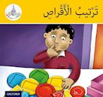 The Arabic Club Readers: Yellow Band: Arranging the discs (The Arabic Club Readers)
