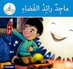 The Arabic Club Readers: Blue Band:: Majid The Astronaut (Pack of 6) (The Arabic Club Readers)