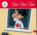 The Arabic Club Readers: Red Band A: Rain, Rain, Rain (The Arabic Club Readers)