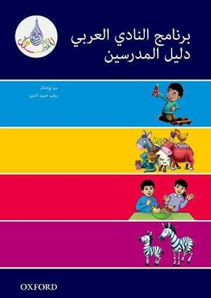 The Arabic Club Readers: Pink A - Blue band: The Arabic Club Readers Teachers Resource Book