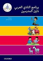 The Arabic Club Readers: Pink A - Blue band: The Arabic Club Readers Teachers Resource Book (The Arabic Club Readers)