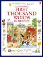 First Thousand Words in Hebrew (First Thousand Words)