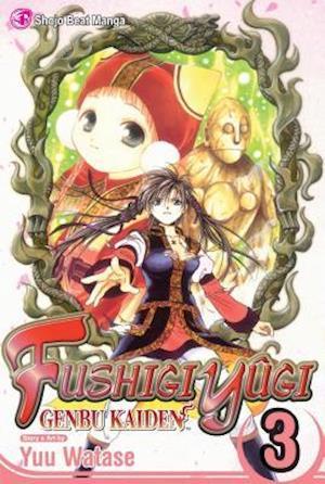 Fushigi Yugi 3