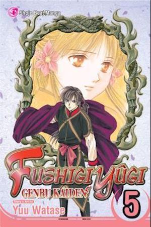 Fushigi Yugi 5