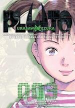 Pluto Urasawa X Tezuka af Naoki Urasawa
