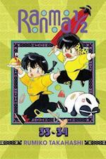 Ranma 1/2 (2-in-1 Edition) (Ranma 1/2, nr. 17)