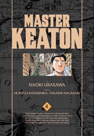 Master Keaton, Vol. 4