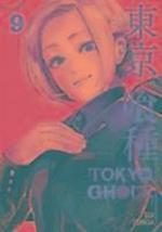 Tokyo Ghoul af Sui Ishida