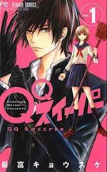 QQ Sweeper, Vol. 1 af Kyousuke Motomi