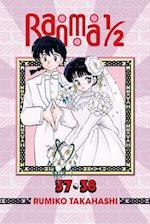 Ranma 1/2 (2-in-1 Edition) (Ranma 12 2 in 1 Edition, nr. 19)