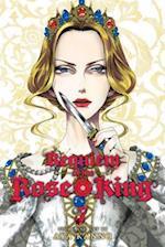 Requiem of the Rose King 7 (Requiem of the Rose King)
