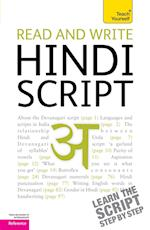 Read and write Hindi script: Teach Yourself (Teach Yourself Beginner's Scripts)