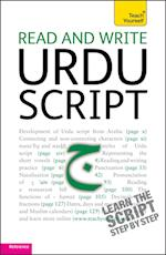 Read and write Urdu script: Teach yourself (Teach Yourself Beginner's Scripts)