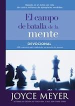 El campo de batalla de la mente/ Battlefield of the Mind