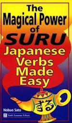Magical Power of Suru