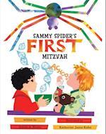 Sammy Spider's First Mitzvah (Kar-ben Favorites)