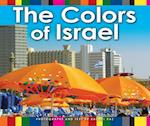 The Colors of Israel (Israel)