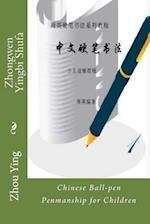 Zhongwen Yingbi Shufa af Ying Zhou