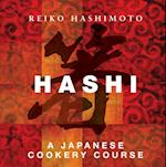 Hashi af Reiko Hashimoto