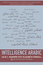 Intelligence Arabic (Essential Middle Eastern Vocabularies)